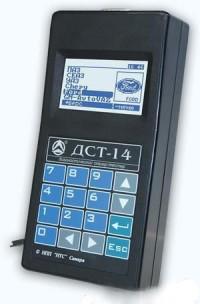 ДСТ-14Т/НК1 Автомобильный диагностический сканер-тестер