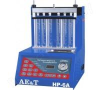 AE&T HP-6A Стенд для тестирования и промывки инжектора