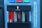GrunBaum ATF 5000 Автоматическая установка для замены масла в АКПП