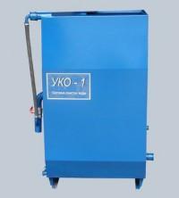 УКО-1М Очистное сооружение для автомойки, автомат