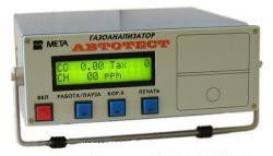 Автотест 01.03М Автомобильный четырехкомпонентный газоанализатор