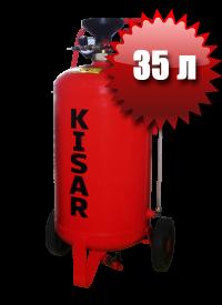 KISAR/35 Пеногенератор пневматический мобильный, бак 35 л