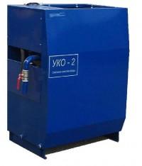 УКО-2М Очистное сооружение для автомойки, автомат